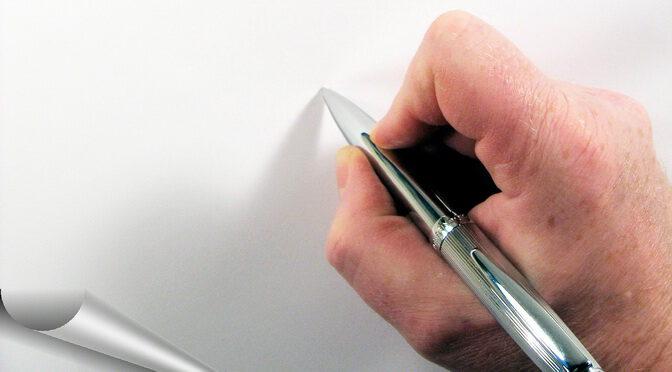 Offenen Brief unterschreiben